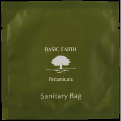 Basic Earth Sanitary Bag (250)